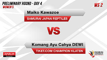 PRELIMINARY ROUNDS | Women's Teams | SAMURAI JAPAN REPTILES VS TICKET.COM CHAMPION KLATEN