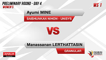 PRELIMINARY ROUNDS | Women's Teams | SAISHUNKAN NIHON-UNISYS (JAPAN) VS GRANULAR BADMINTON ACADEMY